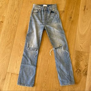 Boyish Button Fly Distressed Ripped Jeans size 23